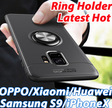 Magnet Car Finger Ring Holder Phone Case  For Samsung Galaxy S8 S9+ Plus Note8 iPhone X 8 7 6 OPPO