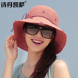13bb87264b4 Poetry dankaisalafei straw hats Beach Hat holiday idyllic Lady summer wind  visor Cap Sun Cap