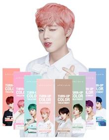 April skin turn-up color treatment Park Ji-hoon edition 8 kinds