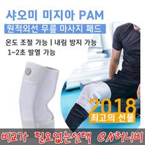 PMA Graphene Leggings