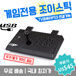 QANBA N1 PS3 joystick / game joystick // free shipping // lowest price in Korea / Android mobile phone / TV computer PS3 connectable