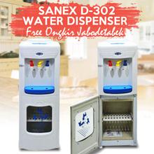 Sanex D-302 Water Dispenser Hot Normal  Cold Free Ongkir Only Jabodetabek