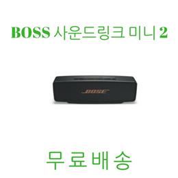 [보스] 사운드링크 미니 2 블루투스 스피커