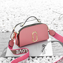 Shoulder Sling Bag For Women Girls Pu Leather Fashion Casual Small Square