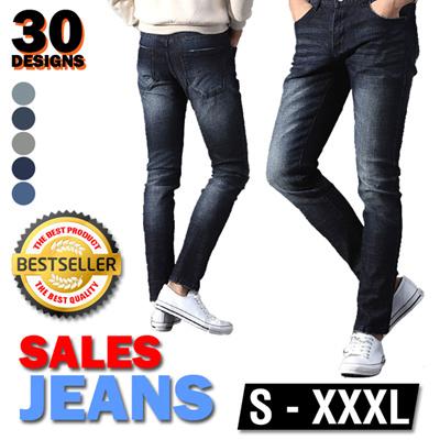 Items Jeans No On Qoo10 Saleq·rankingsingapore Site 1 Shopping EDHYbWeI29