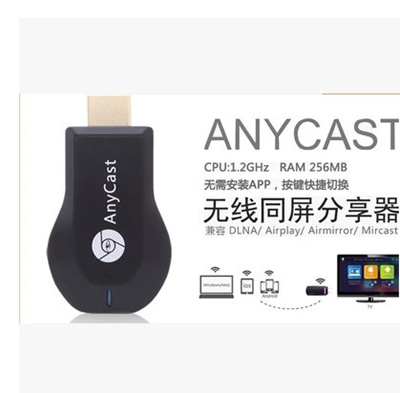 WiFi Wireless HDMI anycast M2 push Po m2puls HD Mobile TV Mobile