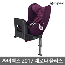 Cybex 2017 sirona Plus Car Seat (ISOFIX) Mystic Pink