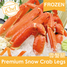 [iChef] PREMIUM SNOW CRAB  (3KG) [Halal]