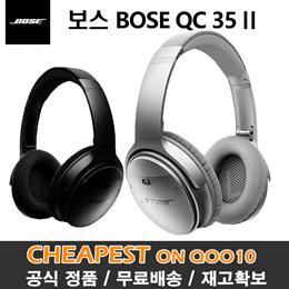 BOSE QC 35 无线降噪蓝牙耳