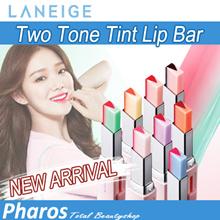 [Pharos]★Laneige★ Two Tone Tint Lip Bar 2g 8color