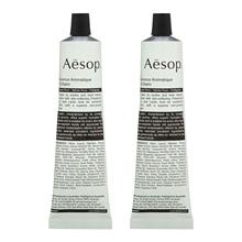 2Pcs Aesop Reverence Aromatique Hand Balm 2.6oz, 75ml