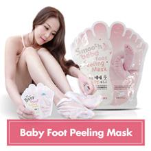 GET 3 Pcs BABY FOOT PEELING MASK ORIGINAL KOREA DAN BABY HAND NAIL MASK