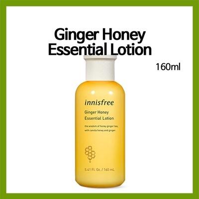 Ginger Honey Essence Lotion 160ml