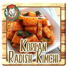 Korean Radish Kimchi 1kg