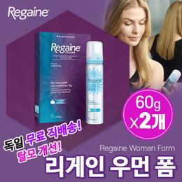 로게인우먼 폼 2 x 60g (Regaine  Woman Form 2 x 60g) 로게인폼/ 미녹시딜/ 독일약국정품