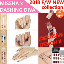 [KOREA NO.1 MISSHA x DASHING DIVA] 2018 F/W COLLECTION★MISSHA EXCLUSIVE ADDED★GEL STRIP&MAGIC PRESS
