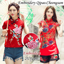 2018 New Embroidery Traditional Costume/Cheongsam/Qipao/Traditional Dress/CNY