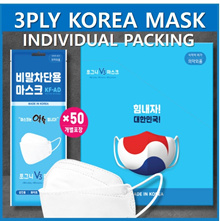 [3PLY]V3 MASK/Made in Korea 3D Mask/50PCS/ FDA Approved/Individual packed