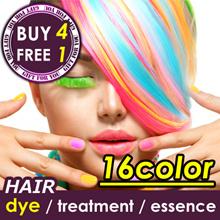 4+1 buy 4 Free 1 ★ [Moeta] ★ hair color /  Pop Devil color treatment ampoules color dye /