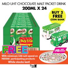 [[Nestle]] Milo UHT Chocolate Malt Packet Drink 200ml (5+1Pack) 4x6x200ml. Buy 2 Free Coin Bank