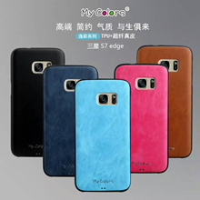 MY Colors leather Soft shell for Huawei Ascend P9/P9 plus、VIVO V3/V3 MAX、Letv 2 MAX/2 pro