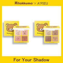 [APIEU] For Your Shadow (Rilakkuma Edition) - 7.6g