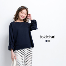 TOKICHOI - Long Sleeved Top with Raw Hem-170310