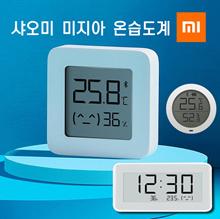 Xiaomi Mijia Bluetooth Thermometer / LCD Monitor