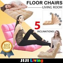 FLOOR Chairs | Floor Sofa | Sofabed ★Cushion Suede|Mesh| ★Foldable Tri-Fold ★Living Room Furniture