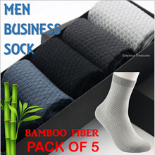 Pack of 5pcs Men Business Sock Bamboo Fiber Anti-Bacteria Anti-Odour Hygiene Breathable Quality Stit
