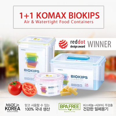 coupon friendly1+1 Komax BIOKIPS container - Made in Korea