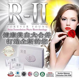 R-II R2Forever Young - Rose Stem Cell Whitening Drink / SUNBLOCK DRINKS READY STOCK IN SG!!!
