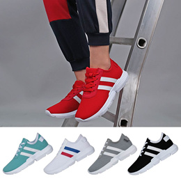Slazenger Sneakers (SL-266 LIGHT)