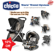 CHICCO VIARO TRAVEL SYSTEM-TEAK USA STROLLER