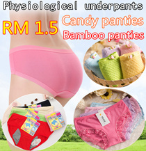 Leakproof Physiological Panties/Candy Color Bamboo Fiber Modal Soft Lace Ladies Panties Underwear