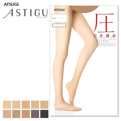 b857769a186 Atsugi Astigu Collection Compression Tights (Made in Japan)(A56FP6892)  18  sold  Rating  5  Free  S 8.30