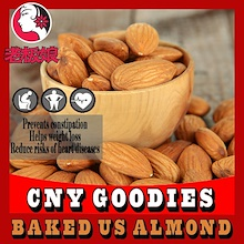 CHEAPEST ON QOO10! 1KG SPECIAL!! Usual Price 1kg for $28.90! Baked US Almonds! Tasty and Healthy!