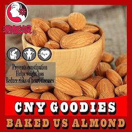 Baked US Almonds ! CHEAPEST ON QOO10! 1KG SPECIAL!! Usual Price 1kg for $28.90! Tasty and Healthy!