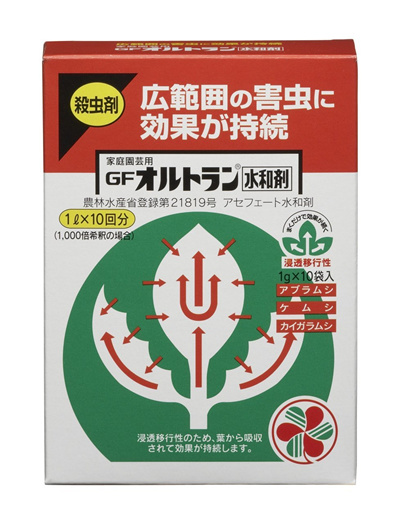 Sumitomo Chemical Horticultural Ortran Wettable powder 1 g × 10