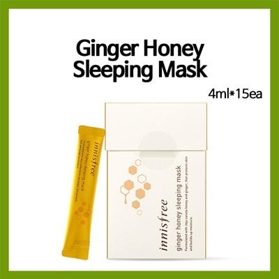 Ginger Honey Sleeping Mask 4ml*15ea