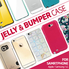 Jelly and Bumper Case!★Release! Galaxy Note8/S8/Plus/iPhone8/7/6/Plus/S7/Edge/J7Prime/A5/A7/2017/V20