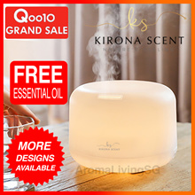 [3 DAYS SPECIAL] ★2020 NEW MODELS★MUJI Design Ultrasonic Diffuser / Humidifier ★ Free Essential Oil