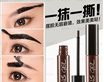 Eyebrow Dye Drawer ( New Products )