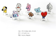 [ BT21×MONOPOLY ] ACRYLIC MAGNET STAND