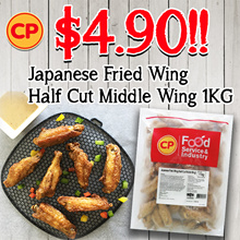 [CP Food] Japanese Fried Half Cut Middle Wings 1kg for $4.90!!