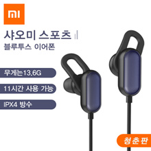 Xiaomi In-ear Sports Earphone Bluetooth Earbuds Youth Edition