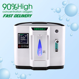 Home Oxygen Concentrator Generator/Adjustable Oxygen Concentrator Machine Generator/Air Purifier