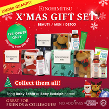 🎁THE BEST CHRISTMAS GIFT YET🎁 [KINOHIMITSU XMAS BEAUTY/ MEN/ DETOX GIFT SET]
