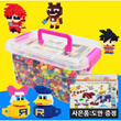 set toys kids creative education building blocks toy