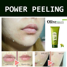 【8 Sec Peeling】❤ Super 4+1 Event ❤ Korea No.1 Natural Olive Peeling Exfoliator ❤ 200ML super value ❤